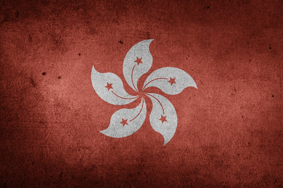 Hong Kong Confirms its Anti-money Laundering, Tax Evasion Procedures